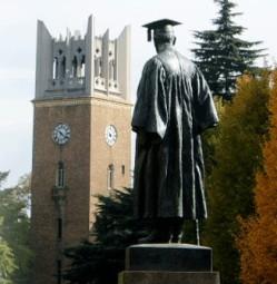 waseda-campus